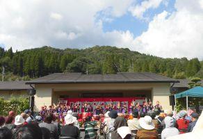 第5回目、跡田交流秋祭り。