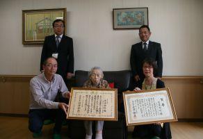 100歳 賀寿